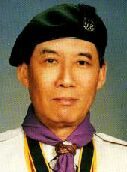 Chau Cham Son