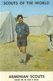 Association of Armenian Scouts 1968.png