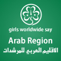 Arab Region (World Association of Girl Guides and Girl Scouts).png