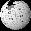 Fil:Wikipedia-logo.png