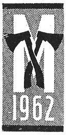 Marselis1962-1.png