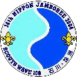 14th Nippon Jamboree