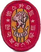 Tiger scout