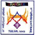 20th World Scout Jamboree.jpg