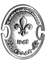 Lejrens mærke, gengivet i sort/hvid