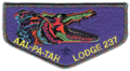 Aal-pa-tah Lodge.png