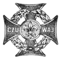 Polish Scouts Cross.png