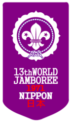 13th World Scout Jamboree