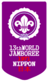13th World Scout Jamboree.png