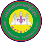 National Association of Cambodian Scouts