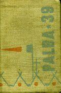 PALBA1939.jpg