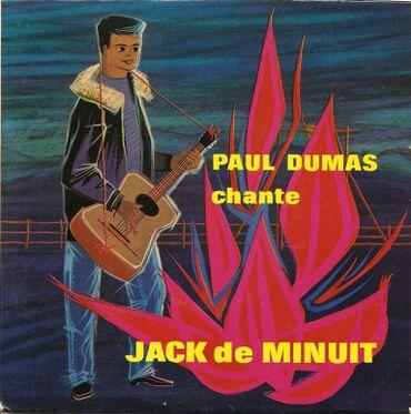Pochette du disque vinyle