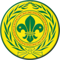 Arab Scout Region (World Organization of the Scout Movement).png