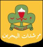 Association des guides de Bahreïn