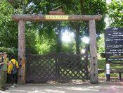 Le portail d'entrée de Gilwell Park