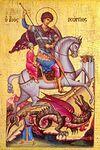Aios Georgios icon.jpg
