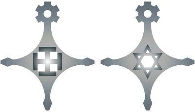 Goum israel.jpg