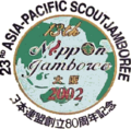 23rd Asia-Pacific 13th Nippon Jamboree Osaka 2002.png