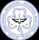 Association of Belarusian Guides emblem.png