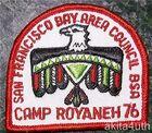 Camp Royenah