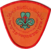 Catholic Scout Association in Israel.png