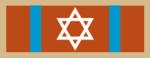 EEIF Lion de bronze 2015.png