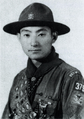 August S. Narumi 1930s.PNG